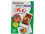Fujifilm Instax Mini Twin