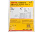 Kodak D-76 3,8 Liter Pulver