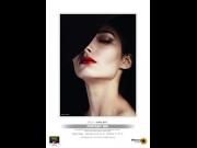 Permajet Portrait Classic 300 DS A3+ 25pk